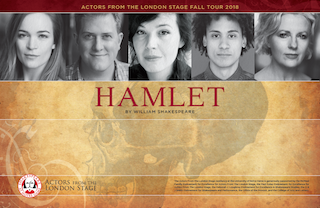 Hamlet Poster Small